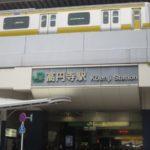 高円寺の阿波踊り2018の交通情報!交通規制や電車は止まる?