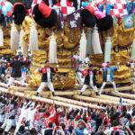 新居浜太鼓祭り2018の掲示板はどんなものがあるか紹介!