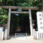 酉の市2018の新宿花園神社の前夜祭と見世物小屋、屋台を紹介!