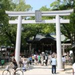 節分の豆まきイベント2019!大阪で行われるイベントを紹介!
