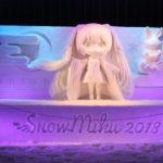 札幌雪祭りの画像2019!2018年のおすすめの画像を紹介!