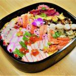 ちらし寿司2019!ひな祭りに食べるちらし寿司にあう献立、おかずは?