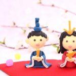 ひな祭りの飾り2019!手作り折り紙の動画を紹介!