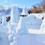 氷濤まつりの駐車場2019!支笏湖周辺の駐車場を紹介!