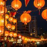 長崎ランタンフェスティバル2019!始まり、歴史、由来を紹介!