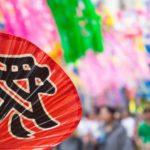 静岡まつり2019交通規制・駐車場・屋台・アクセス情報を紹介!