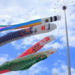 鯉のぼり(ベランダ用)2019おしゃれで人気の飾りを紹介!